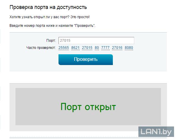 2ipru_check_port