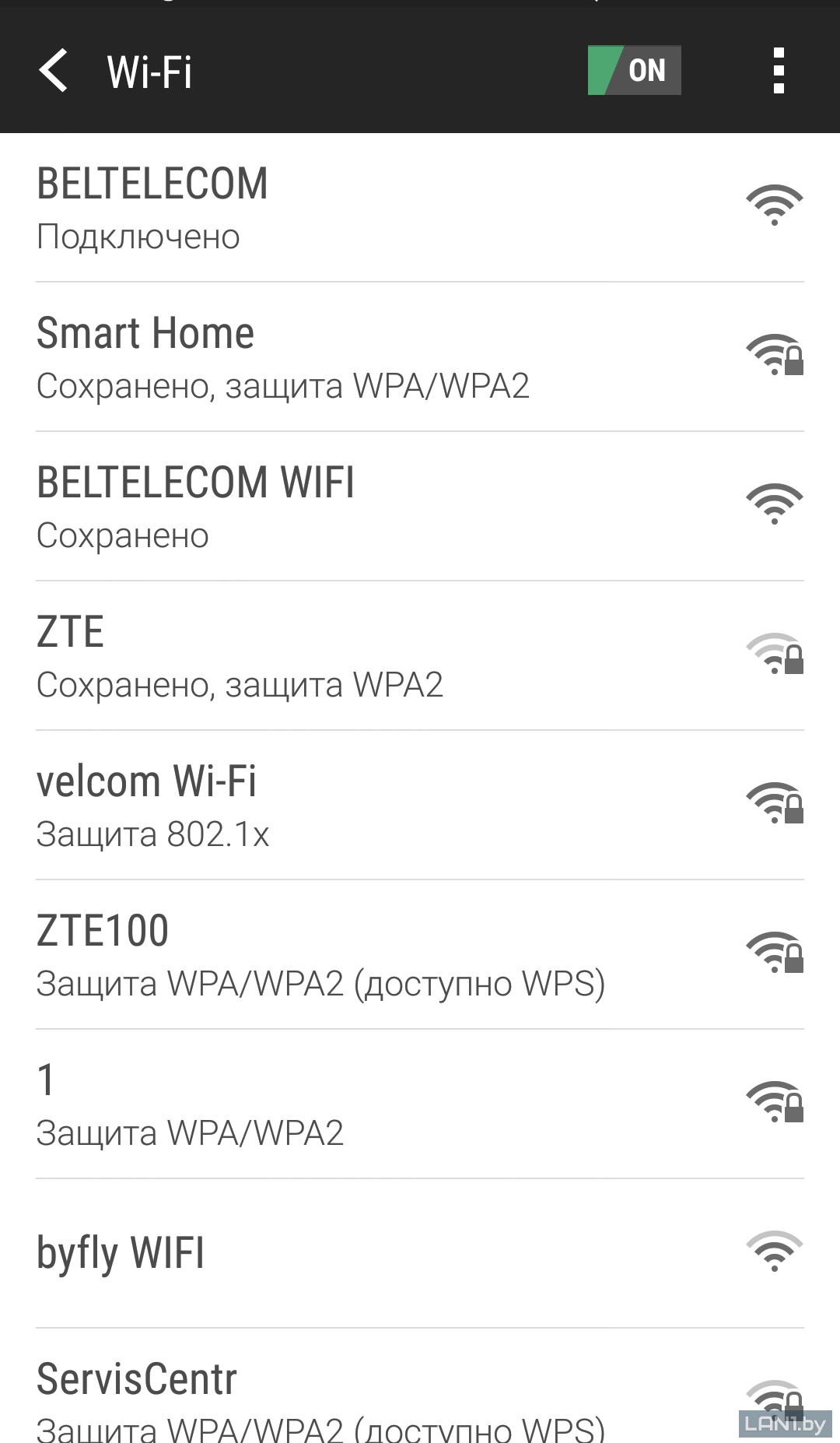 Рисунок 4 - Включение Wi-Fi