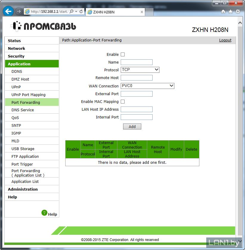 Проброс портов (port forwarding) на модеме ZXHN H208N