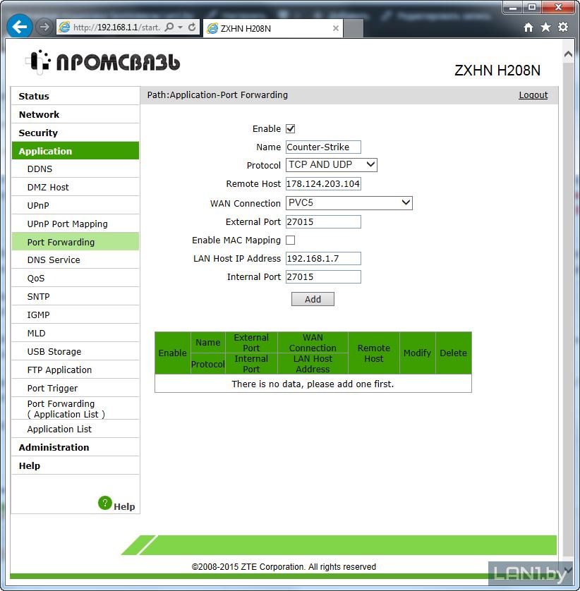 Рисунок 3 - Проброс портов (port forwarding) на модеме ZXHN H208N