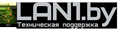 Техническая поддержка Белтелеком Lan1.by