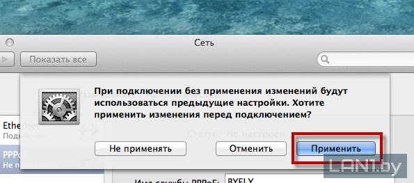 pppoe_mac6