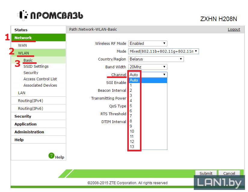 Пример настройки канала Wi-Fi на модеме ZXHN H208N