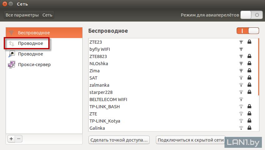 ubuntu_network3