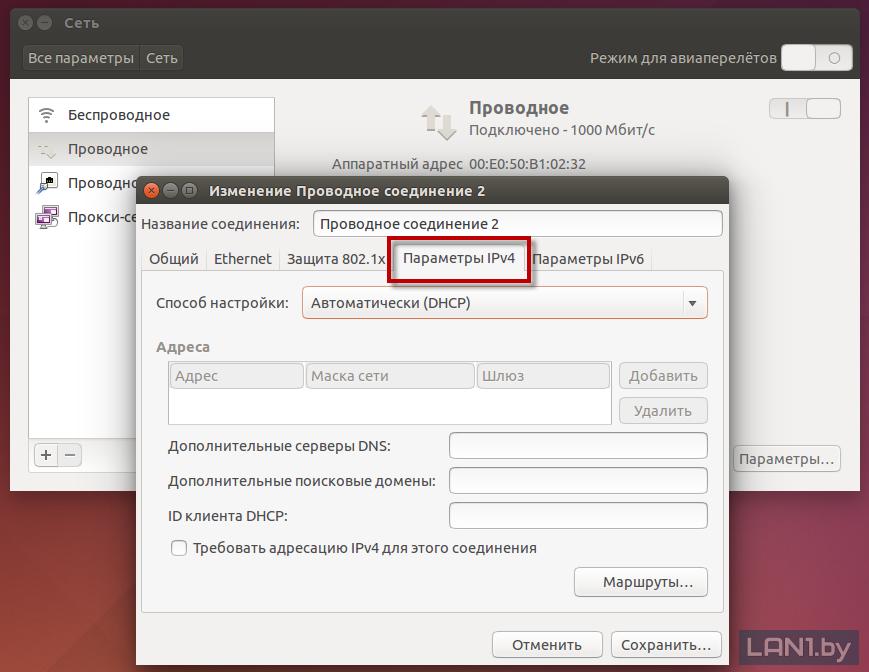 ubuntu_network5
