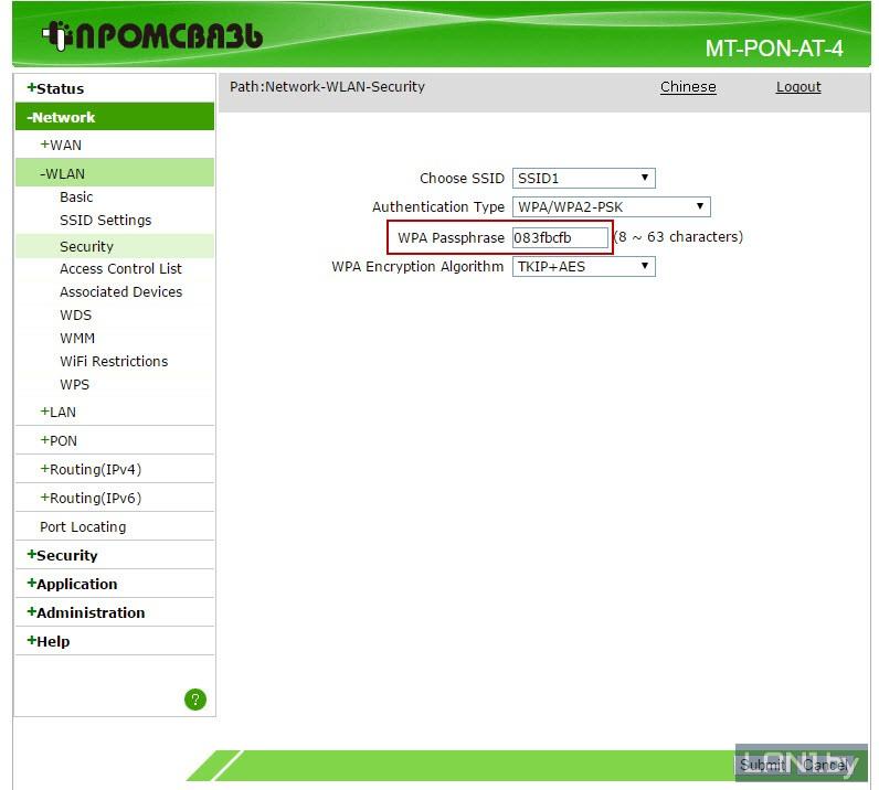 Раздел «WLAN»-«Security» в настройках модема (терминала) ZTE F660v5