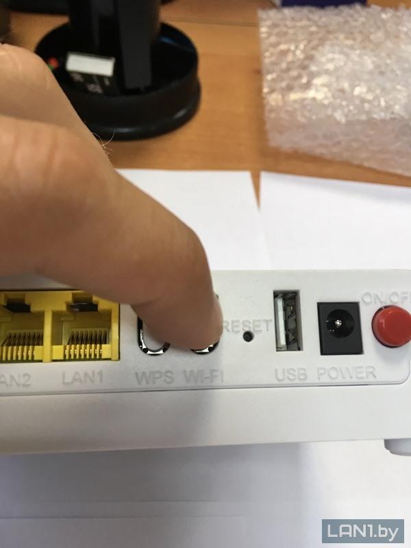 """Кнопка """"Wi-Fi"""" на модеме (терминале) ZTE F660v5"""